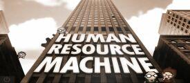 Что-то новенькое - Human Resource Machine