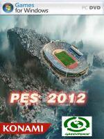 Новости от футбольного симулятора PES'12