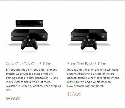 Xbox One будет продаваться в двух комплектациях